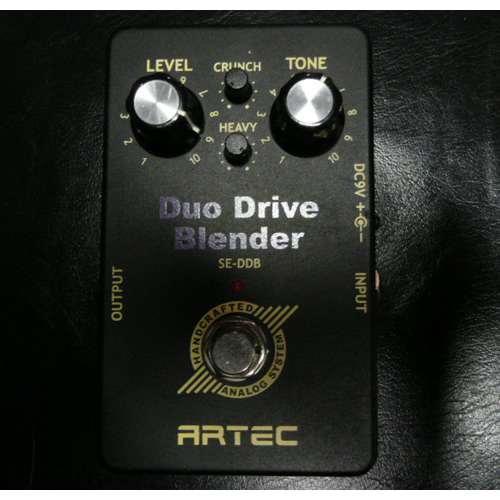 Decent drive pedal in good condition with power supply.